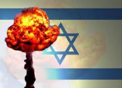 Israeli Nuke
