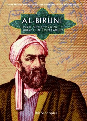 Central Asian Muslim Scholar Abu Raihan al-Biruni. (Photo: theunquietlibrary.libguides.com)