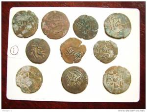 The Kilwa Coins