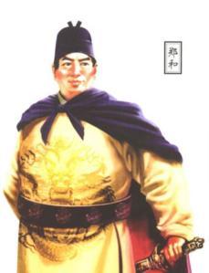 zheng_he_03