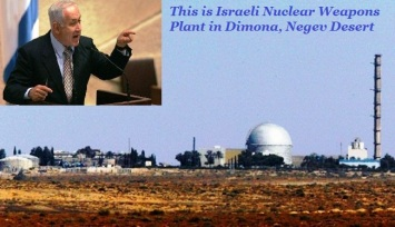 Israel's Dimona nuclear plant