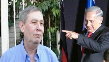 Mossad Boss Tamir Pardo and Zionist Prime Minister Bibi Netanyahu.
