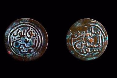 Kilwa-coins