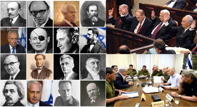 zionist1 (1)