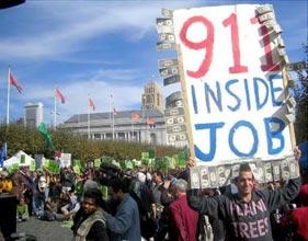 911_inside_job