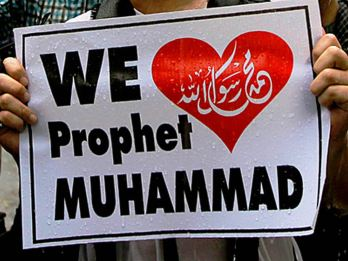we_love_mohammed